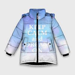 Куртка зимняя для девочки Keep Calm & Dream - фото 1