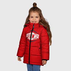 Куртка зимняя для девочки Россия цвета 3D-черный — фото 2