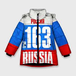 Куртка зимняя для девочки Russia: from 163 цвета 3D-черный — фото 1
