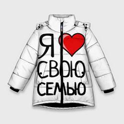 Куртка зимняя для девочки Family Look цвета 3D-черный — фото 1