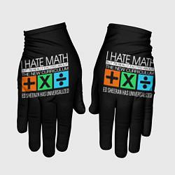 Перчатки Ed Sheeran: I hate math цвета 3D-принт — фото 1