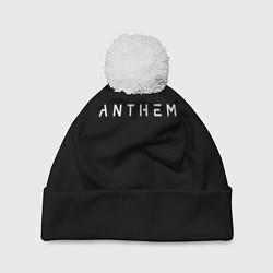 Шапка с помпоном ANTHEM: Black Style цвета 3D-белый — фото 1