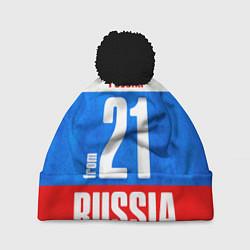 Шапка с помпоном Russia: from 21 цвета 3D-черный — фото 1