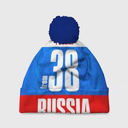 Шапка с помпоном Russia: from 38 цвета 3D-тёмно-синий — фото 1