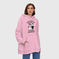 Толстовка-худи оверсайз Надо ж было так влюбиться цвета светло-розовый — фото 2