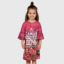 Платье клеш для девочки Лучшая дочь цвета 3D-принт — фото 2
