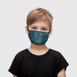 Детская маска для лица Сборная России: Вратарская ЧМ-2018