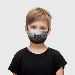 Детская маска для лица АлисА: Трасса E95