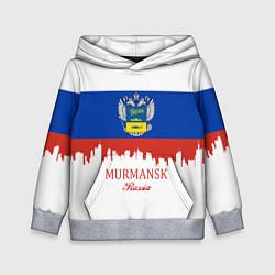 Толстовка-худи детская Murmansk: Russia цвета 3D-меланж — фото 1