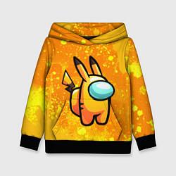 Толстовка-худи детская AMONG US - Pikachu цвета 3D-черный — фото 1