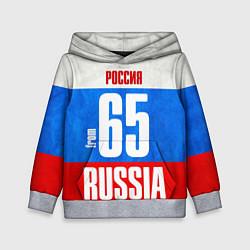 Толстовка-худи детская Russia: from 65 цвета 3D-меланж — фото 1