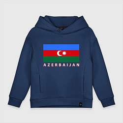 Толстовка оверсайз детская Азербайджан цвета тёмно-синий — фото 1