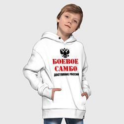 Толстовка оверсайз детская Боевое самбо России цвета белый — фото 2