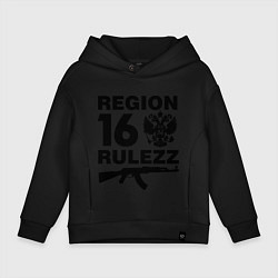 Толстовка оверсайз детская Region 16 Rulezz цвета черный — фото 1