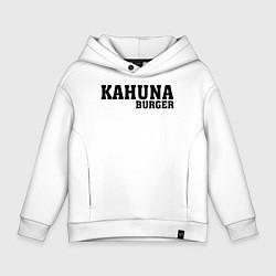 Толстовка оверсайз детская Big Kahuna Burger цвета белый — фото 1