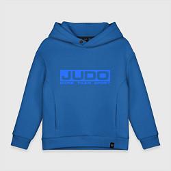 Толстовка оверсайз детская Judo: More than sport цвета синий — фото 1