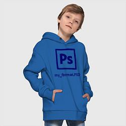 Толстовка оверсайз детская Photoshop цвета синий — фото 2