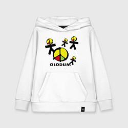 Толстовка детская хлопковая Olodum цвета белый — фото 1