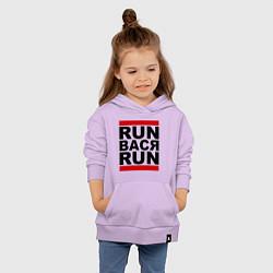 Толстовка детская хлопковая Run Вася Run цвета лаванда — фото 2