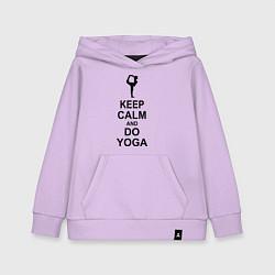 Толстовка детская хлопковая Keep Calm & Do Yoga цвета лаванда — фото 1
