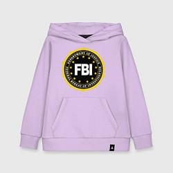 Толстовка детская хлопковая FBI Departament цвета лаванда — фото 1