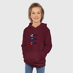 Толстовка детская хлопковая Among Us цвета меланж-бордовый — фото 2