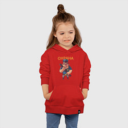 Толстовка детская хлопковая ОХРАНА SECURITY Z цвета красный — фото 2