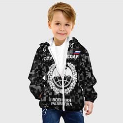 Детская 3D-куртка с капюшоном с принтом Служу России: военная разведка, цвет: 3D-белый, артикул: 10118311405458 — фото 2
