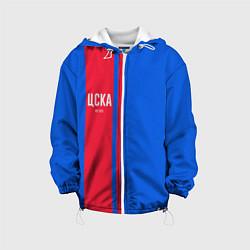 Куртка с капюшоном детская ЦСКА Форма цвета 3D-белый — фото 1