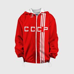 Детская 3D-куртка с капюшоном с принтом Cборная СССР, цвет: 3D-белый, артикул: 10146987705458 — фото 1