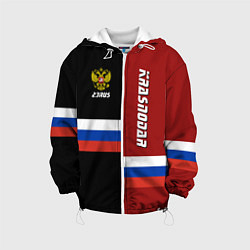 Куртка с капюшоном детская Krasnodar, Russia цвета 3D-белый — фото 1