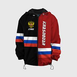 Куртка с капюшоном детская Krasnodar, Russia цвета 3D-черный — фото 1