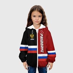 Куртка с капюшоном детская Primorye, Russia цвета 3D-белый — фото 2