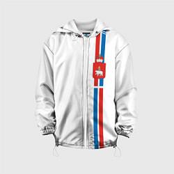 Куртка с капюшоном детская Пермский край цвета 3D-белый — фото 1