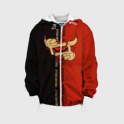 Детская 3D-куртка с капюшоном с принтом NBA. Chicago Bulls, цвет: 3D-белый, артикул: 10153604505458 — фото 1