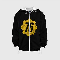 Детская 3D-куртка с капюшоном с принтом Fallout 76, цвет: 3D-белый, артикул: 10160772105458 — фото 1