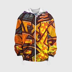 Детская 3D-куртка с капюшоном с принтом Orange Graffiti, цвет: 3D-белый, артикул: 10173633505458 — фото 1