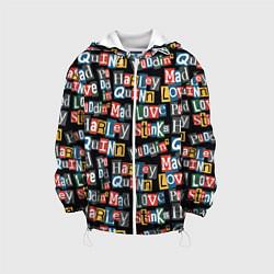 Детская 3D-куртка с капюшоном с принтом Mad Love, цвет: 3D-белый, артикул: 10194801905458 — фото 1