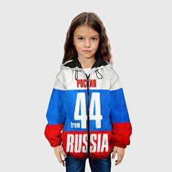 Куртка 3D с капюшоном для ребенка Russia: from 44 - фото 2