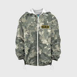 Куртка с капюшоном детская B III + цвета 3D-белый — фото 1