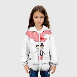 Куртка 3D с капюшоном для ребенка Молодожены на шаре - фото 2