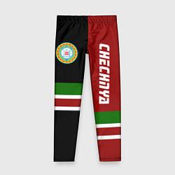 Леггинсы для девочки Chechnya, Russia цвета 3D-принт — фото 1