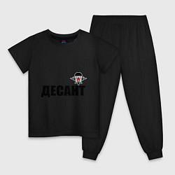 Пижама хлопковая детская Десант ВДВ цвета черный — фото 1