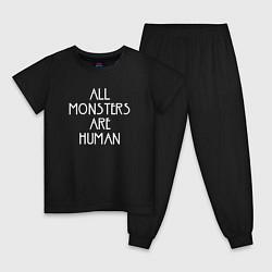 Пижама хлопковая детская All Monsters Are Human цвета черный — фото 1