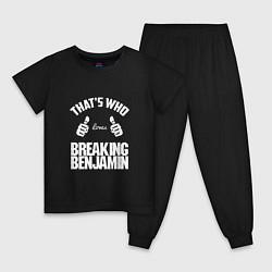 Пижама хлопковая детская That's Who Loves Breaking Benjamin цвета черный — фото 1