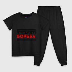 Пижама хлопковая детская Греко-римская борьба цвета черный — фото 1