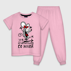 Пижама хлопковая детская Эта ненормальная со мной цвета светло-розовый — фото 1