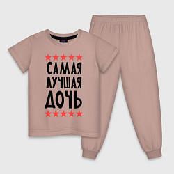Пижама хлопковая детская Самая лучшая дочь цвета пыльно-розовый — фото 1