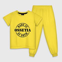 Пижама хлопковая детская Made in Ossetia цвета желтый — фото 1