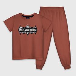 Пижама хлопковая детская Batman цвета кирпичный — фото 1
